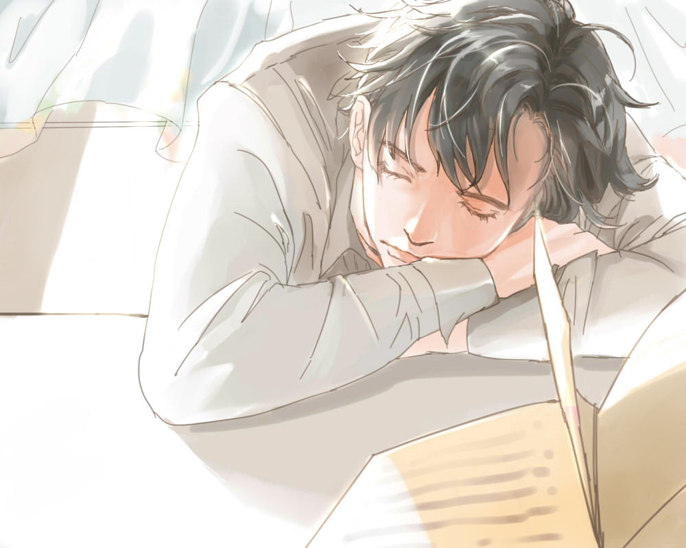 Sleeping Yang