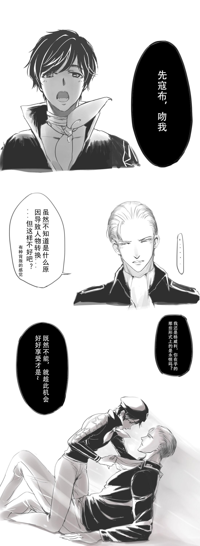 4先杨part1